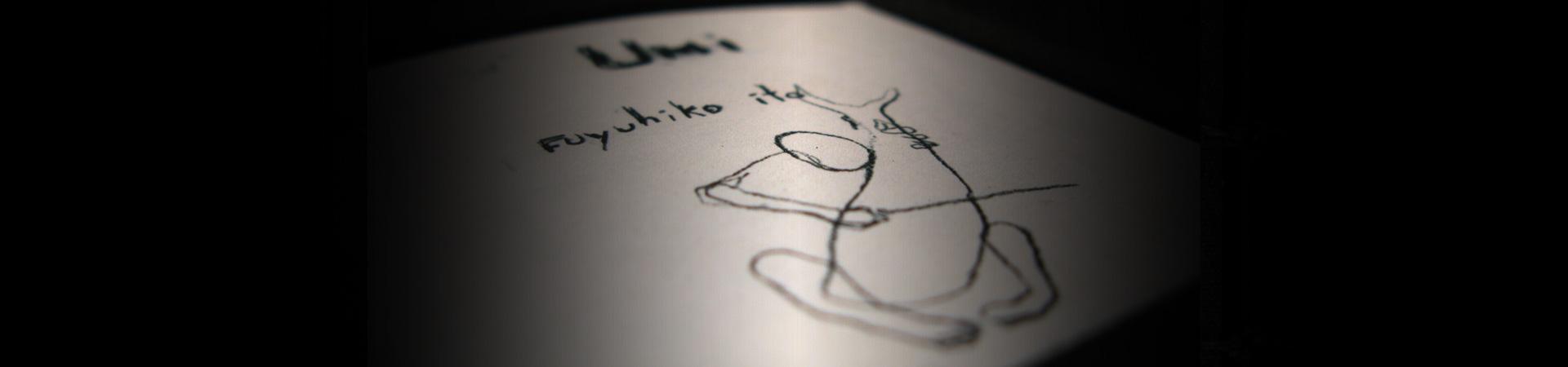 wp-sketch